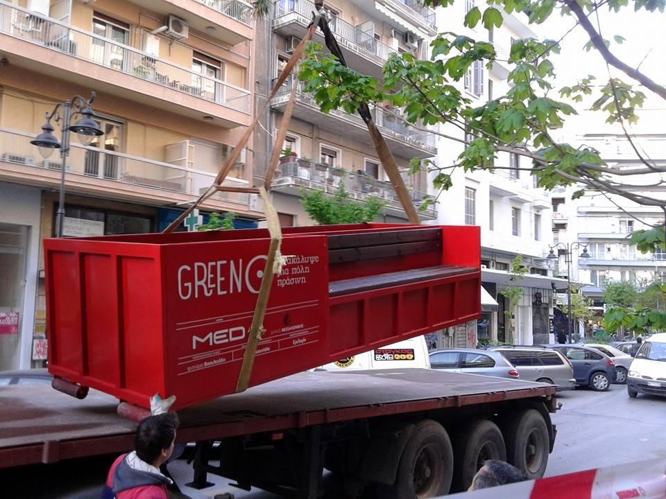 Ένας πράσινος κήπος «προσγειώθηκε» στη Θεσσαλονίκη