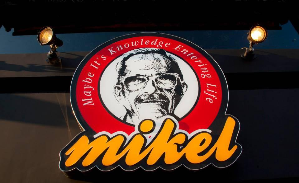 «Οι εργαζόμενοι στα Mikel υπογράφουν συμφωνητικά υπακοής»