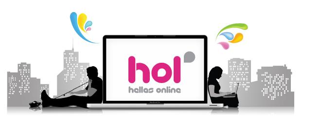 Η hellas online φέρνει το Wi-Fi στη Θεσσαλονίκη