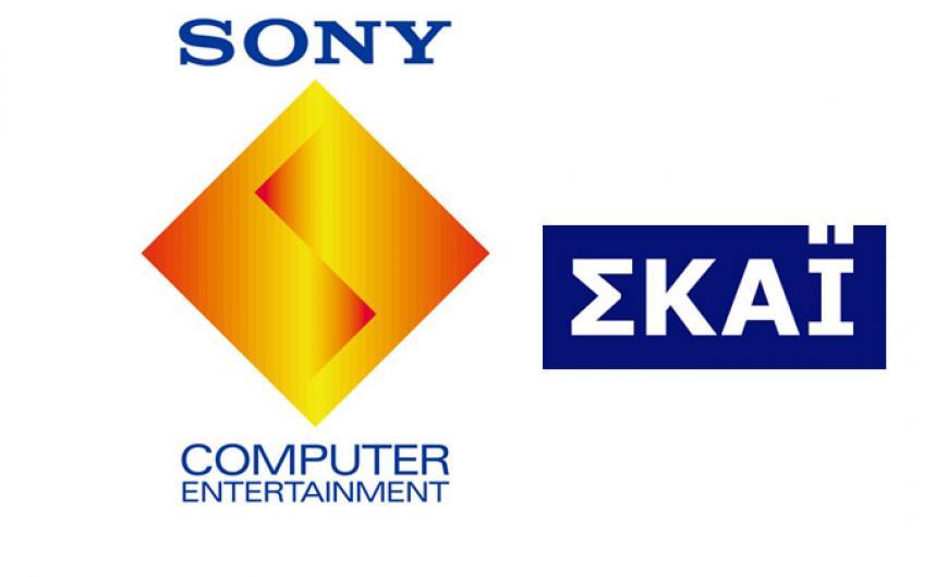 Νέα συνεργασία ΣΚΑΪ και Sony