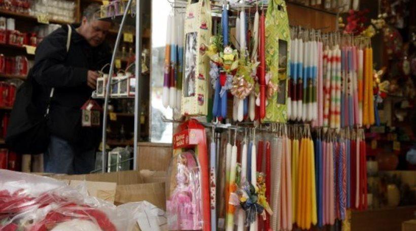 Αυτόφωρο για όσους ανοίξουν τα μαγαζιά τους πριν τη μία το μεσημέρι