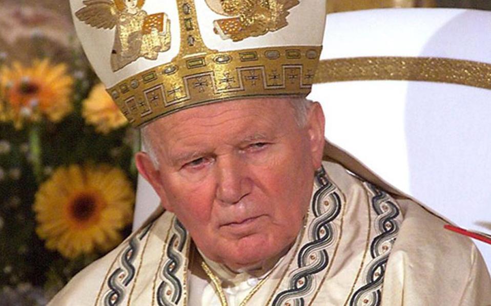 Η… fast-track αγιοποίηση του Πάπα Ιωάννη Παύλου του Β'