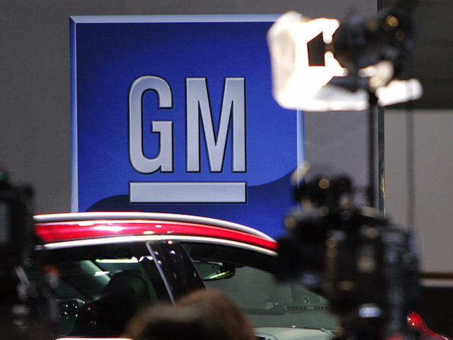 Επένδυση – μαμούθ της General Motors στην Κίνα