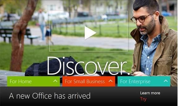 Office 365 από 7 δολάρια το μήνα