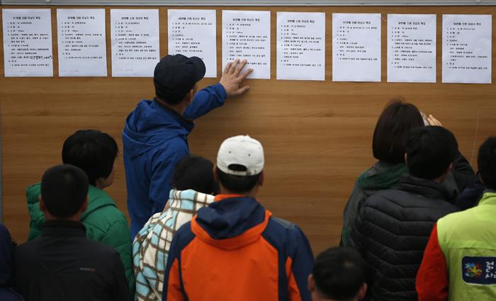Κορέα: Τους 121 έφτασε ο αριθμός των θυμάτων του ναυαγίου