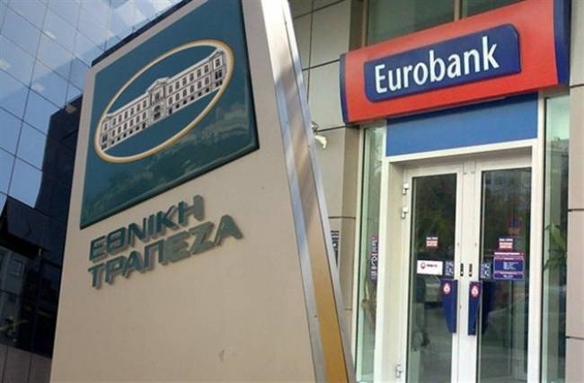 Ψήφος εμπιστοσύνης των επενδυτών σε Εθνική και Εurobank