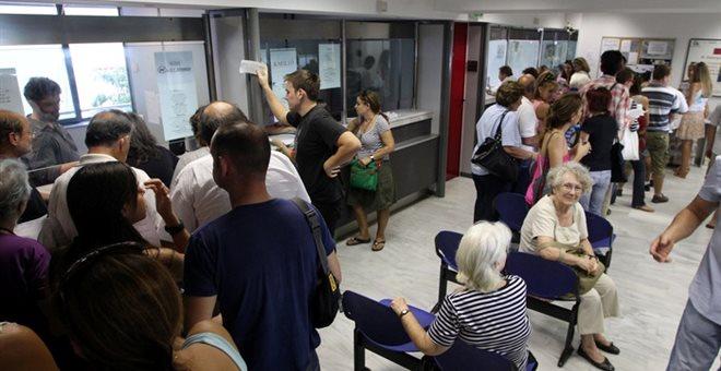 Αυξάνεται το εισοδηματικό όριο για το κοινωνικό μέρισμα