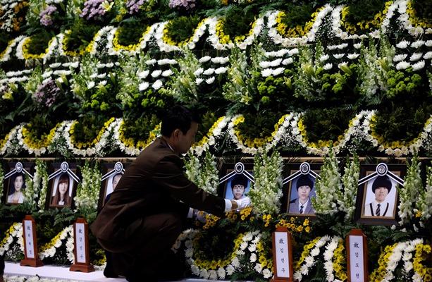 Δημόσια συγγνώμη της Νότιας Κορέας για το ναυάγιο