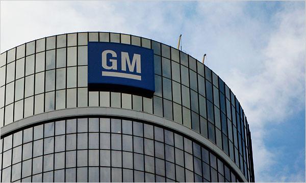 Κατακόρυφη πτώση στα κέρδη α' τριμήνου της General Motors
