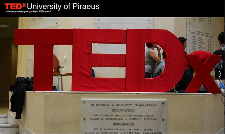 Το TEDx University of Piraeus ξεκινάει το φετινό του «ταξίδι»