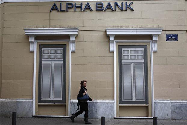 Alpha Bank: «Μαζί, με στόχο την υγεία» για πέμπτη χρονιά στα ελληνικά νησιά