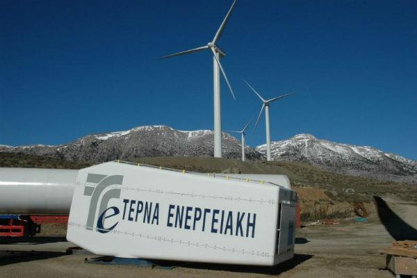 Επιστροφή κεφαλαίου από την ΤΕΡΝΑ Ενεργειακή