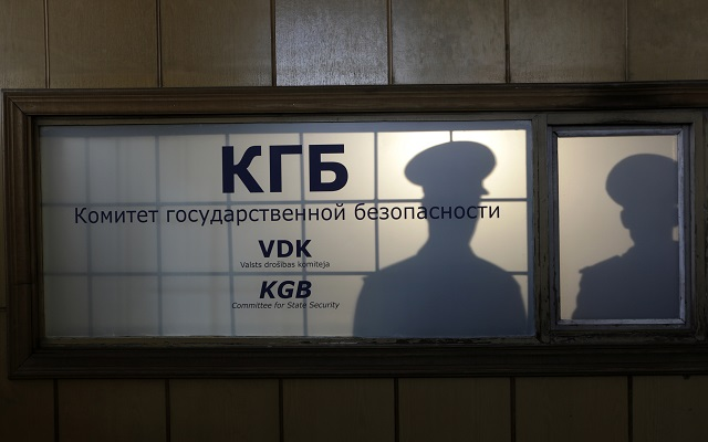 Επίσκεψη στα κεντρικά της KGB