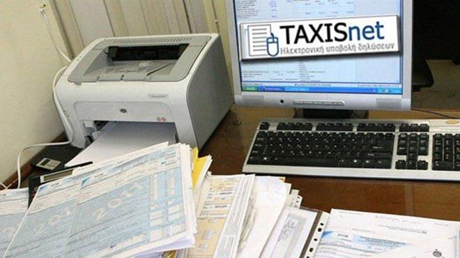 Παράταση υποβολής δηλώσεων ΦΠΑ ζητά το Οικονομικό Επιμελητήριο