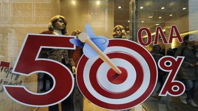 Εκπτώσεις Μαΐου 2014 και ανοικτά καταστήματα την Κυριακή