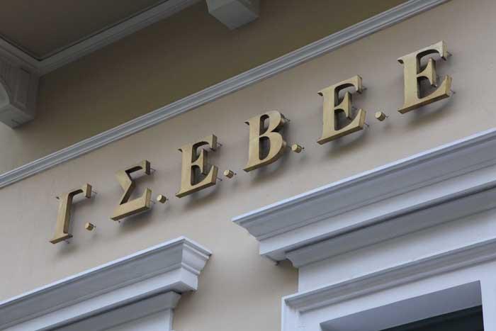 Ασάφειες στο νομοσχέδιο για τις νέες επιχειρήσεις βρίσκει η ΓΣΕΒΕΕ