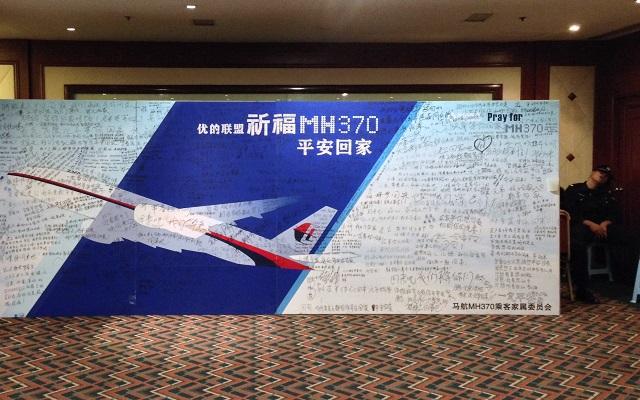 «Στο σωστό σημείο» οι έρευνες για το Boeing της Malaysia Airlines