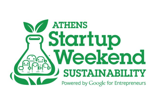 Σε μία εβδομάδα το πρώτο πράσινο Startup Weekend