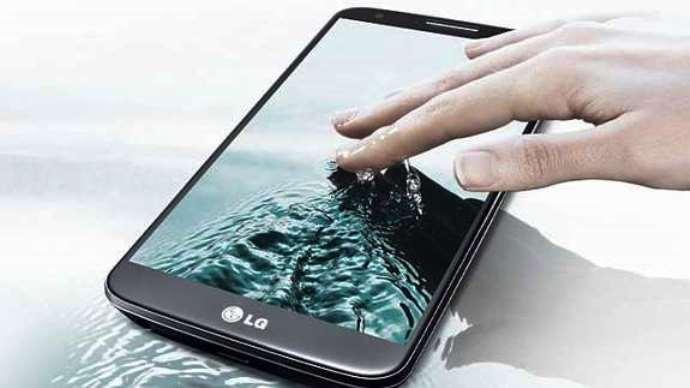 H LG στη «μάχη» των κορυφαίων smartphones με το G3