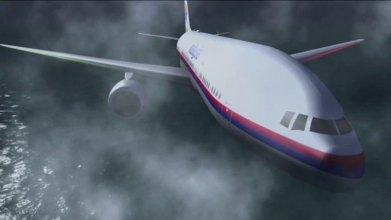 Ανακρίνουν 11 «τρομοκράτες» για το μοιραίο Boeing