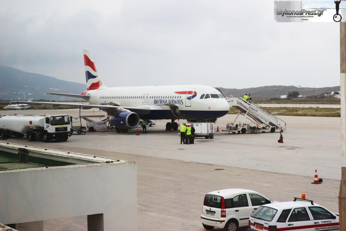 Πραγματοποιήθηκε η πρώτη απευθείας πτήση Λονδίνο – Μύκονος