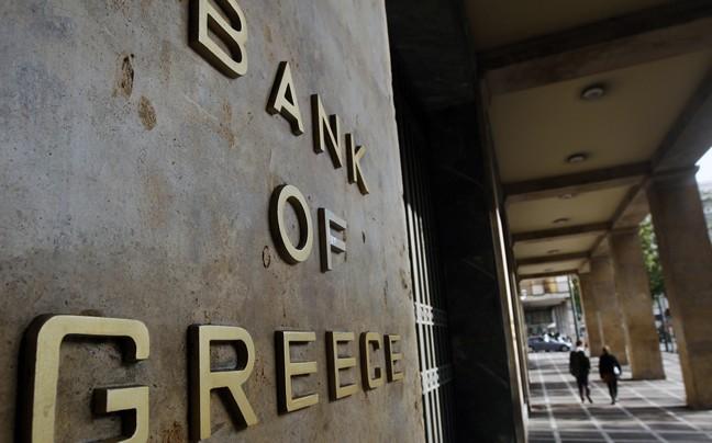 ΤτΕ: Στα 5,56 δισ. ευρώ το πρωτογενές ταμειακό πλεόνασμα το 2019