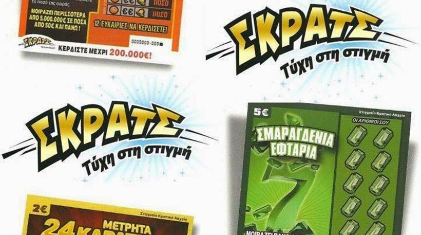 Οι Έλληνες ξύνουν ξανά με μανία!