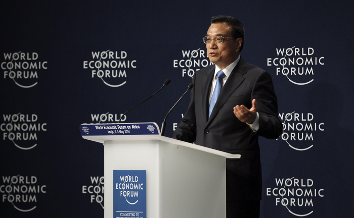 Ανάπτυξη με ρυθμό 7,5% προβλέπει για το 2014 η Κίνα