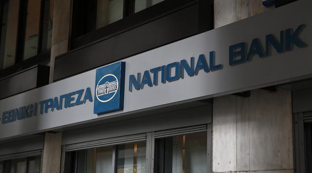 Στα 2,2 ευρώ η τιμή διάθεσης των νέων μετοχών της Εθνικής Τράπεζας