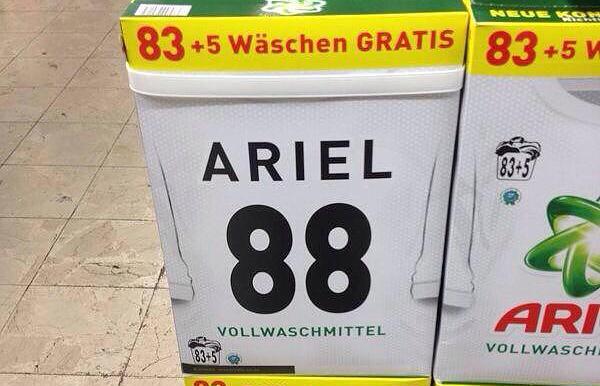 Αποσύρθηκε «φιλοχιτλερικό» απορρυπαντικό στη Γερμανία!