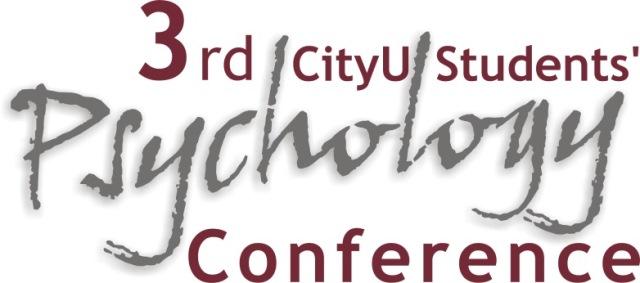 Επιστημονική διημερίδα ψυχολογίας από το City Unity College