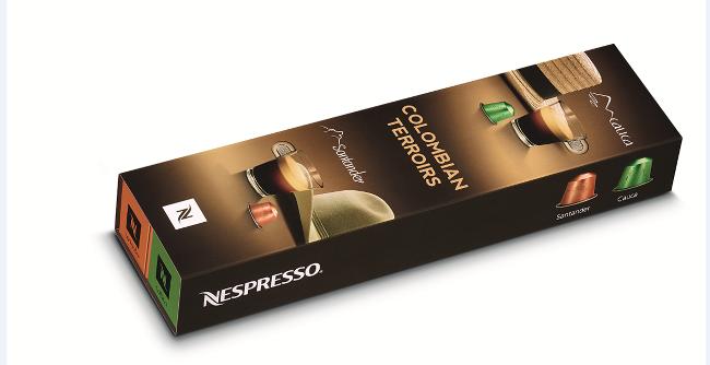 Το νέο «μυστικό» της Nespresso