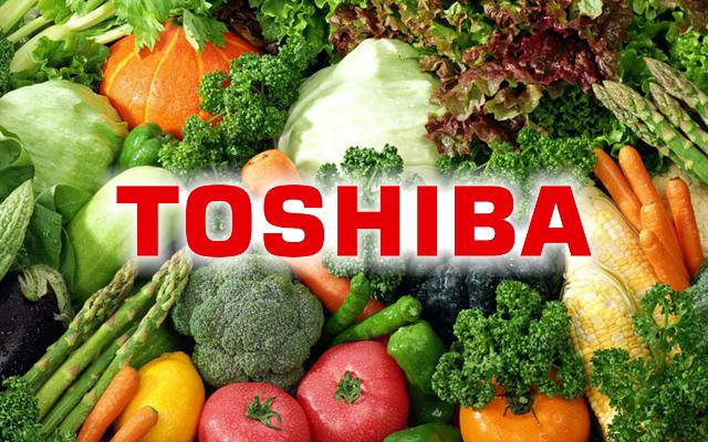 Μετά τις ηλεκτρονικές συσκευές η Toshiba παράγει… λαχανικά