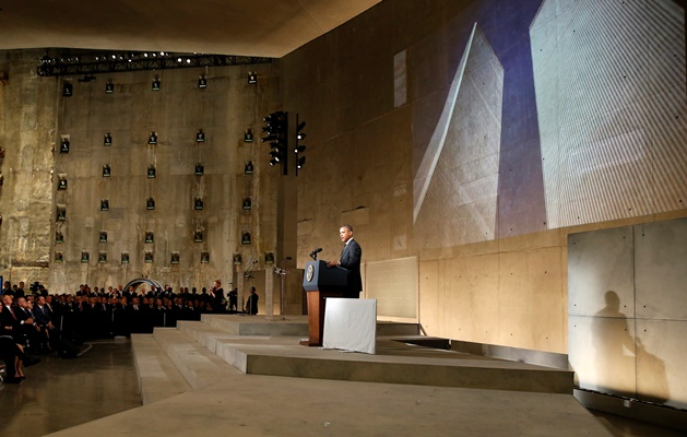 Μουσείο για τα θύματα της 11ης Σεπτεμβρίου