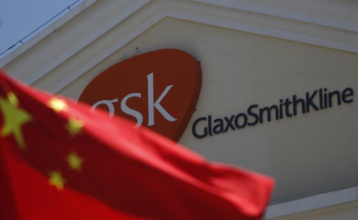 Νέες καταγγελίες κατά της GlaxoSmithKline στην Κίνα