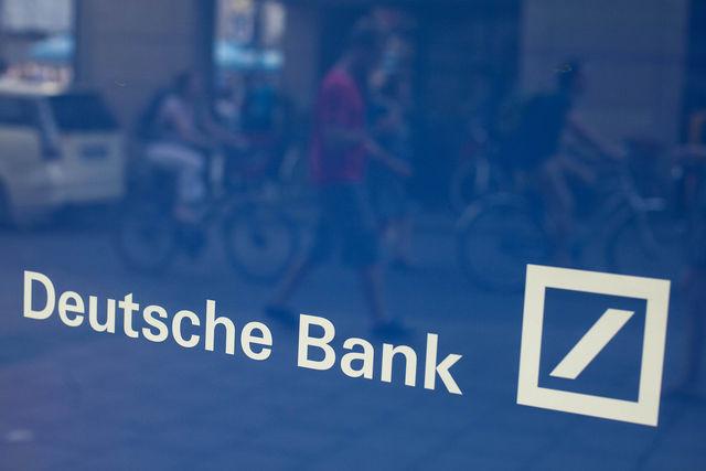Έρχονται δύσκολες ημέρες για την Deutsche Bank