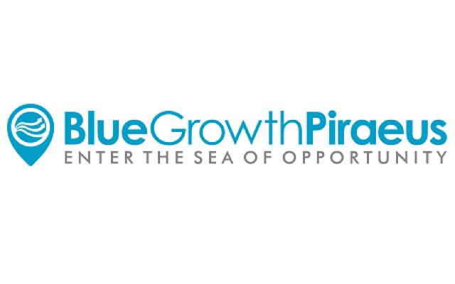 Διαγωνισμός Καινοτομίας «Blue Growth Piraeus»