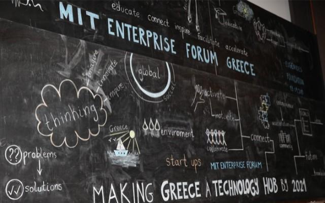 Νέο κύκλος ημερίδων από το ΜΙΤ Enterprise Forum Greece