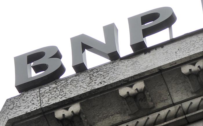 Σχέδια για πρόστιμο-«μαμούθ» στην BNP Paribas