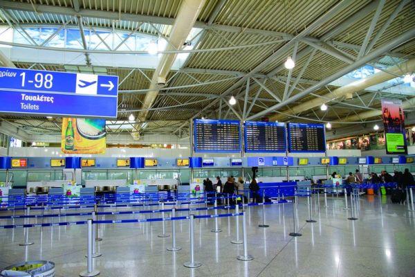 «ΕΒΓΕ» για την ιστοσελίδα του αεροδρομίου