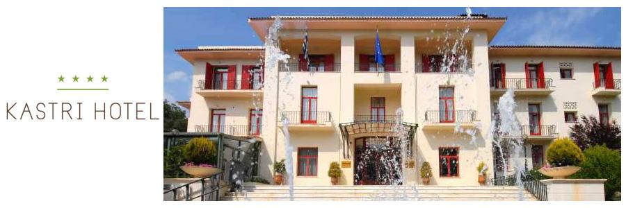 Το «πράσινο» Kastri Hotel