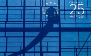 RTR3QLQC ευρωεκλογες euro elections
