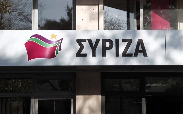 ΣΥΡΙΖΑ: Τεράστια ερωτήματα για τις γερμανικές υποκλοπές