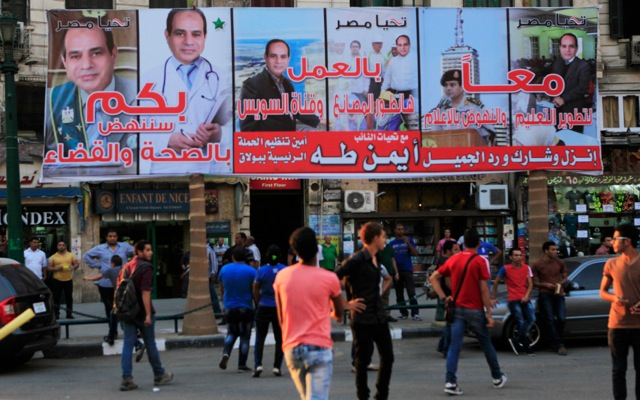 Εκλογές χωρίς εκπλήξεις στην Αίγυπτο