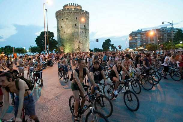Διεθνής Γυμνή Ποδηλατοδρομία: Έρχονται οι γυμνοί Θεσσαλονικείς ποδηλάτες