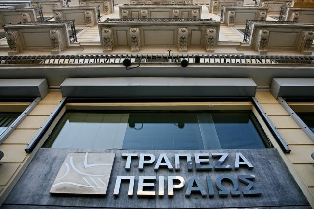 Εγκρίθηκε το σχέδιο αναδιάρθρωση της Τράπεζας Πειραιώς