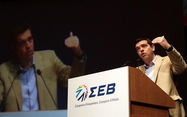 Τσίπρας καλεί ΣΕΒ σε «νέα κοινωνική συμφωνία για τη νέα Ελλάδα»