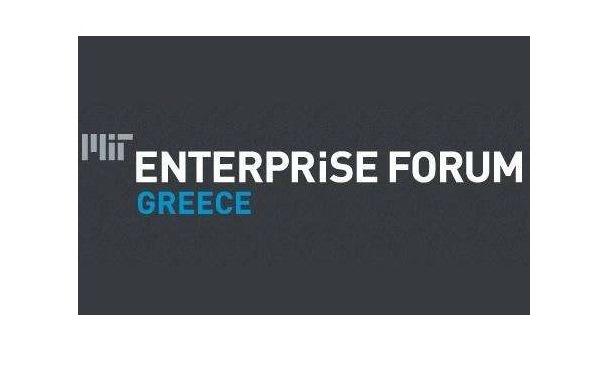 Ξεκινάει η νέα σειρά σεμιναρίων του ΜΙΤ Enterprise Forum Greece