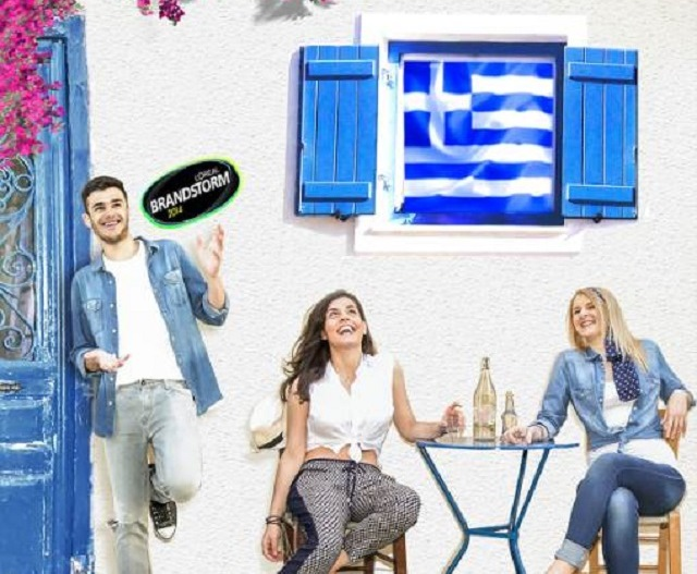 Η ελληνική στρατηγική ταξιδεύει στο Παρίσι