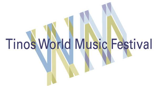 Αθήνα, Σόφια, Κωνσταντινούπολη: μια διαβαλκανική μουσική σύμπραξη